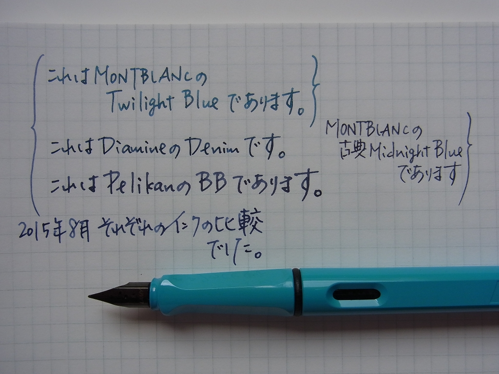 Observation of the color of Montblanc Twilight Blue #4