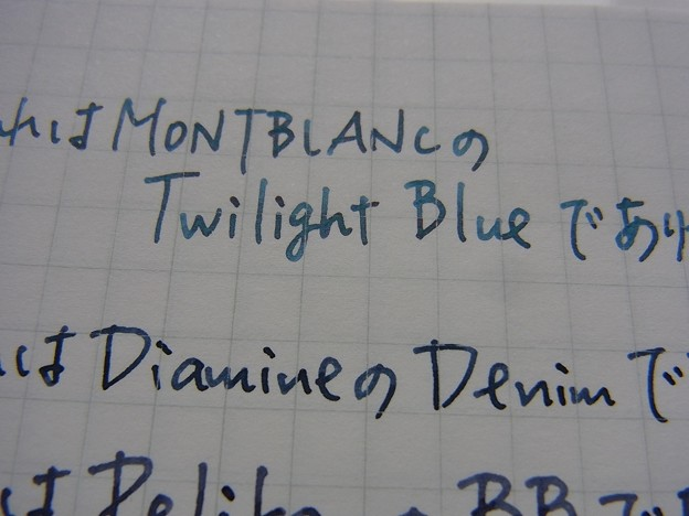 Observation of the color of Montblanc Twilight Blue #5 (Enlarge)