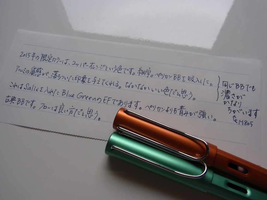 Lamy Al-Star Blue Green & Copper Orange handwriting