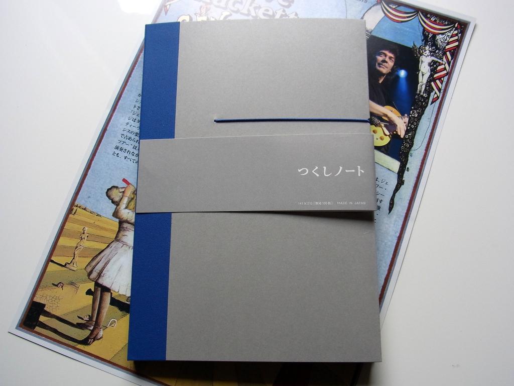 tsukushi-Notebook