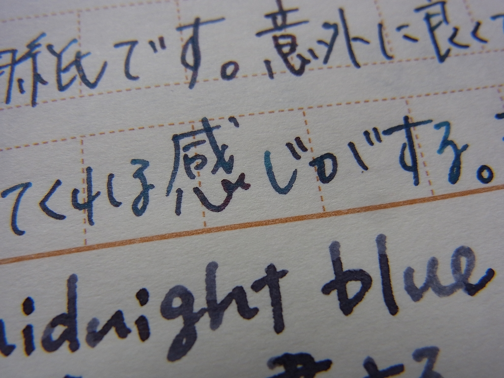 handwritten on Manuscript Paper of KOKUYO (zoom)