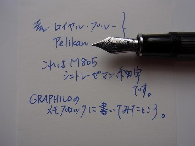 Pelikan M805 Stresemann handwriting #2