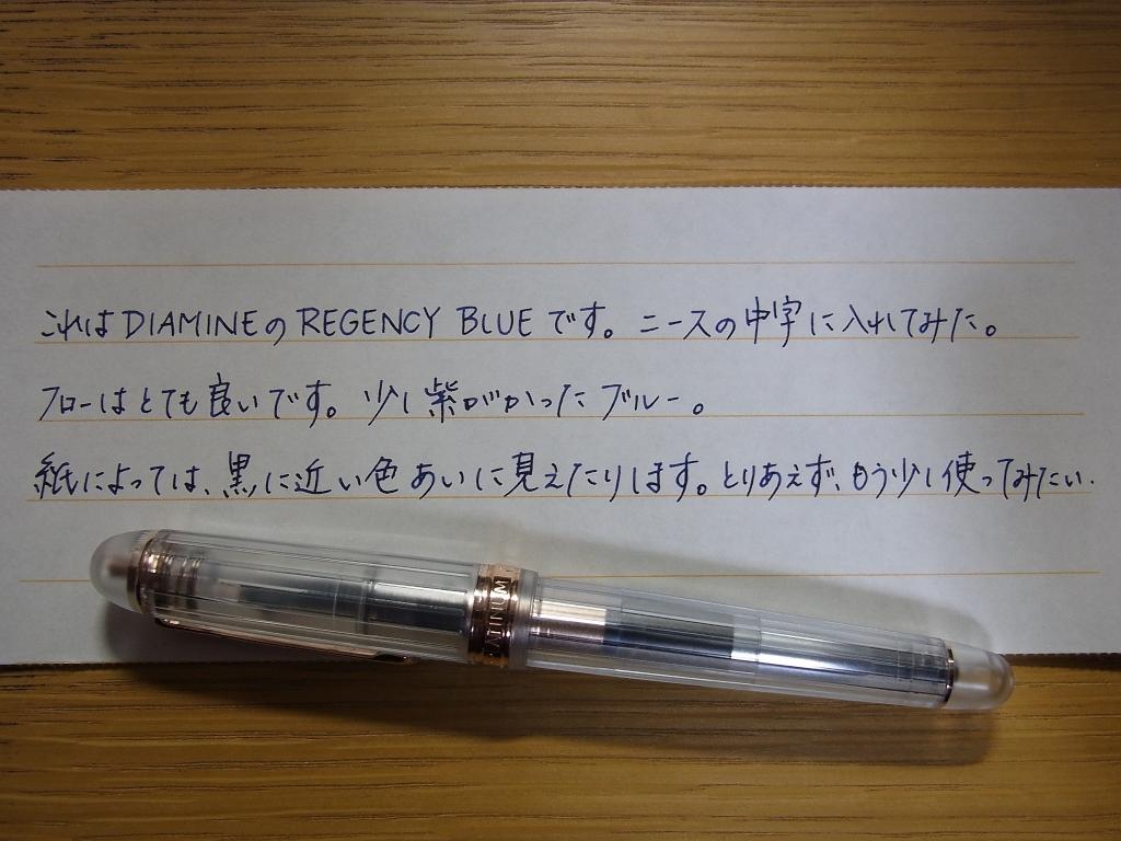 Diamine Anniversary Collection Regency Blue handwriting