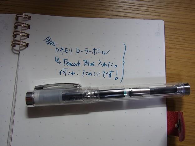 Kakimori's Original Rollerball Pen