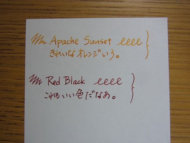 Noodler's Apache Sunset & Noodler's Red Black
