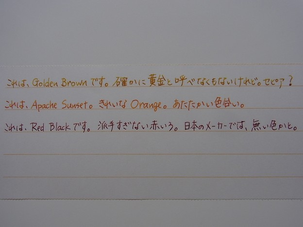 Noodler's Golden Brown & Noodler's Apache Sunset & Noodler's Red Black handwriting