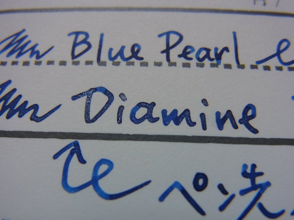 Diamine Shimmertastic Ink Blue Pearl handwriting #3 (enlarge)