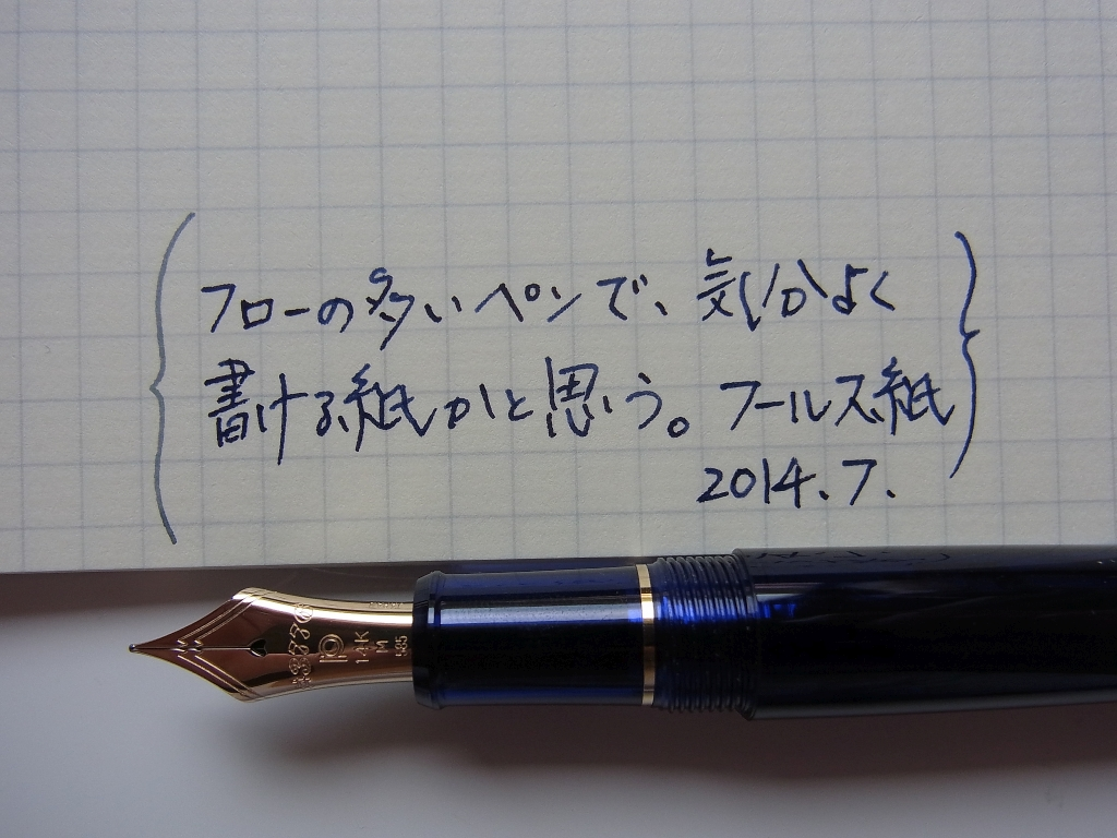 PLATINUM #3776 Century ChartreBlue (M) + TSUBAME - SECTION handwriting