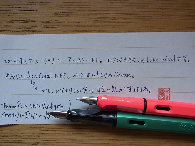 Lamy Al-Star BlueGreen and Safari Neon Coral handwriting