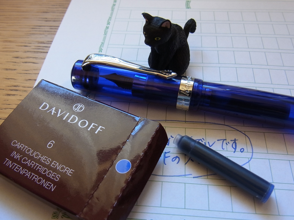 DAVIDOFF Blue Cartridge Ink