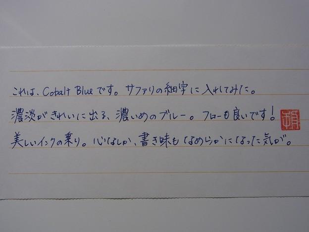 GRAF von FABER CASTELL - Cobalt Blue handwriting