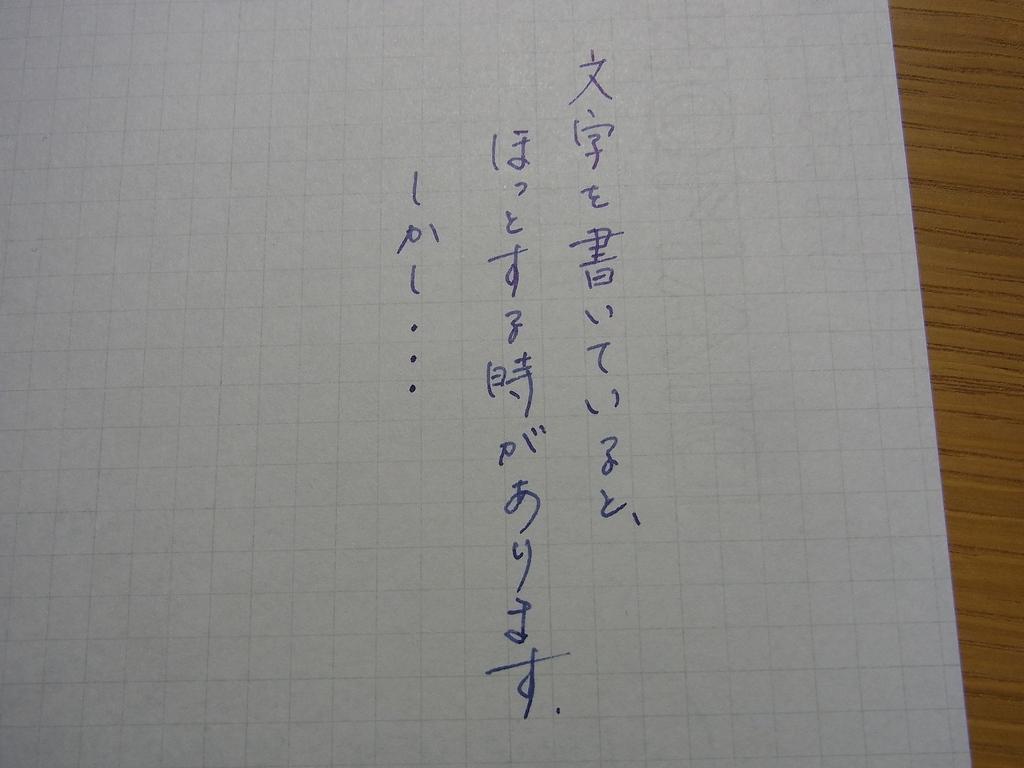 GRAF von FABER CASTELL - Cobalt Blue handwriting 2