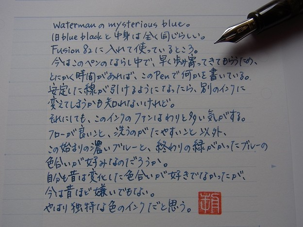 Delta Fusion 82 + Waterman Mysterious Blue on Liscio-1 paper