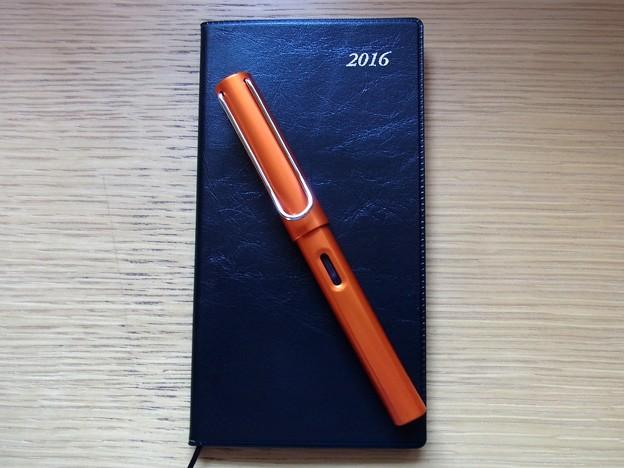 取引先の2016年手帳