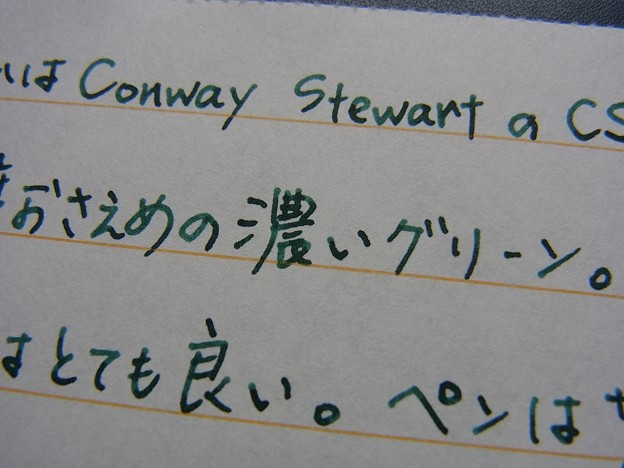 Lamy Safari (F) + Conway Stewart CS Green (zoom)