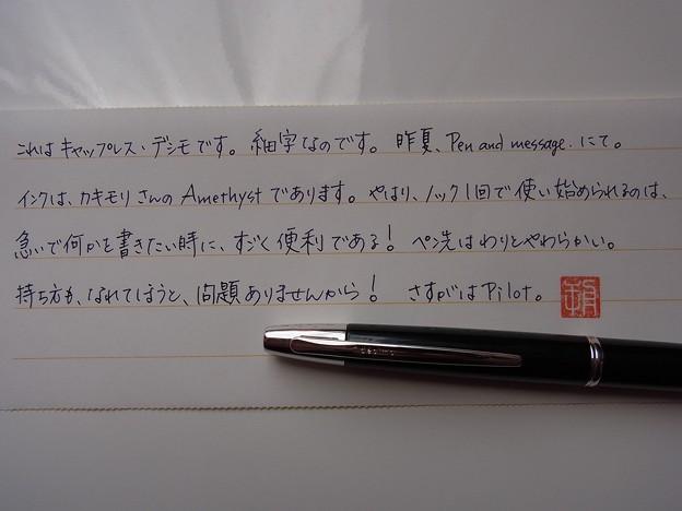 Pilot Capless - decimo (F) + Amethyst handwriting 1