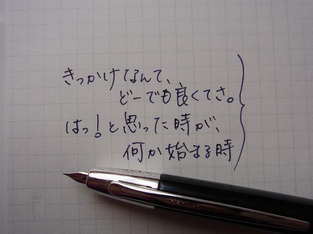 Pilot Capless - decimo (F) + Amethyst handwriting 3