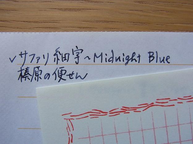 Lamy Safari (F) & Midnight Blue & Haibara Letter Paper handwriting