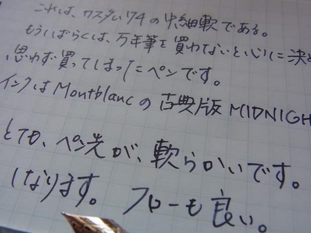 PILOT Custom74 SFM + MONTBLANC Midnight Blue(古典) + カキモリ オーダーノート(トモエリバー紙) - enlarge