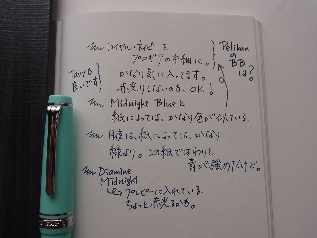 Sailor Professional Gear (Morita Fountain Pen Shop Original) handwriting 3 and other