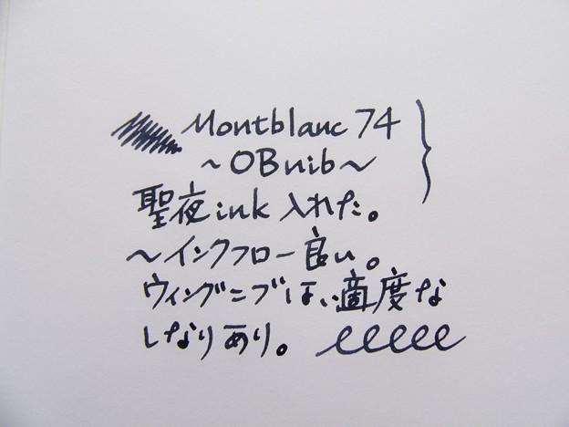 Montblanc 74 Handwriting 12