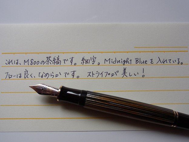 Pelikan M800 Tortoiseshell Brown handwriting 1