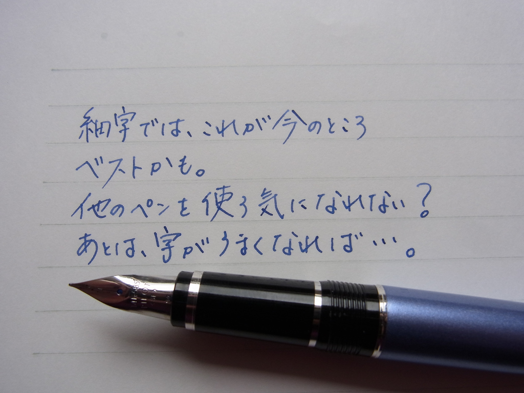 Pilot ELABO (Namiki Falcon) SF handwriting 4