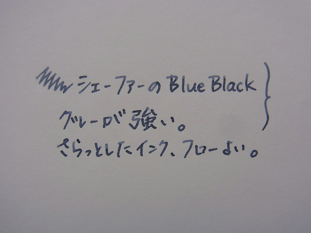 SHEAFFER Blue Black handwriting