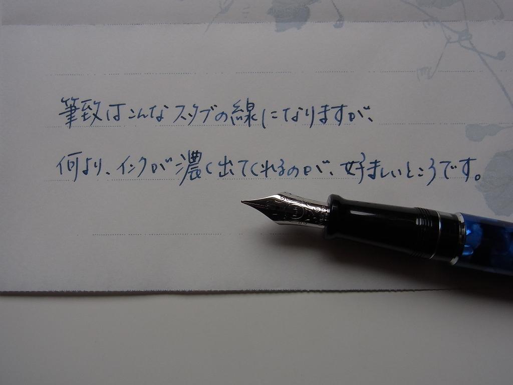 AURORA オプティマ ブルーで榛原蛇腹便箋瓢箪に落書きの図