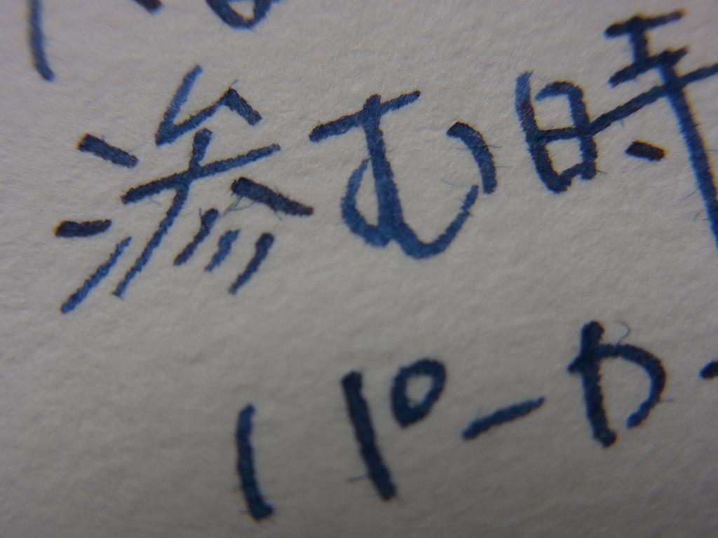 Pelikan M805 黒縞 & AURORA オプティマ + ハトロン紙 #1 (拡大)
