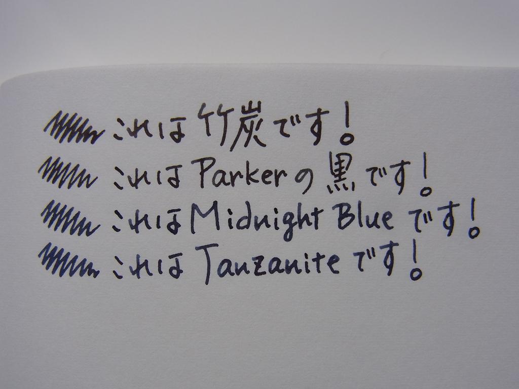iroshizuku take-sumi and Parker Black and more handwriting