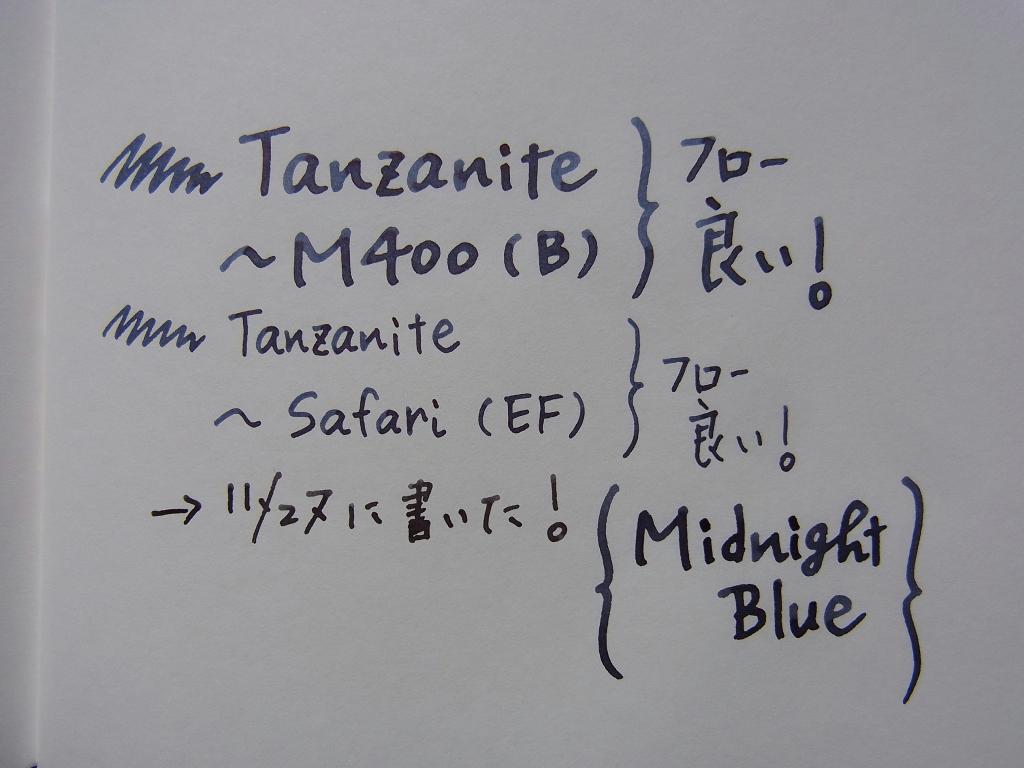 Pelikan Edelstein Tanzanite handwriting (comparison Montblanc Midnight Blue)