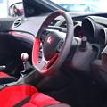 Honda CIVIC TYPE R - IMG_0687