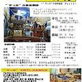 Photos: 屋台部通信003