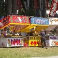 Photos: 寄居の北條祭り22