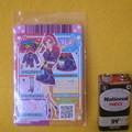 非売品 アイカツ カード MC-007