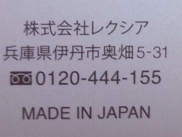 アルケミー ハイドロ リフレックス ディープ セラム 美容液 alchemy 日本製