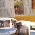 Photos: 駅弁 常陽芸文 茨城県 栃木県 福島県 宮城県仙台市 雑誌 資料
