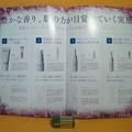 Photos: HANA ORGANIC ハナ オーガニック トライアル お試し 説明書 化粧品