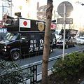 Photos: 20070211_028