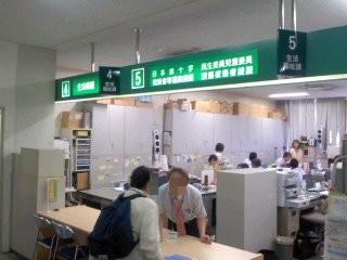 鎌倉市役所・生活保護相談窓口(7月1日)