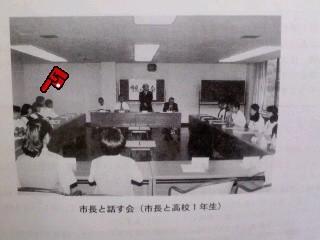 市長と話す会(平成8年7月22日)