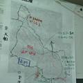 大船丘陵地域地図(10月10日)