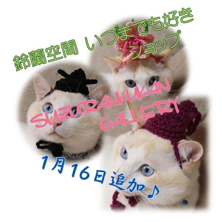 編みお雛祭り用冠追加♪