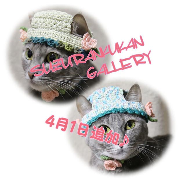 Photos: minne にて販売予定♪