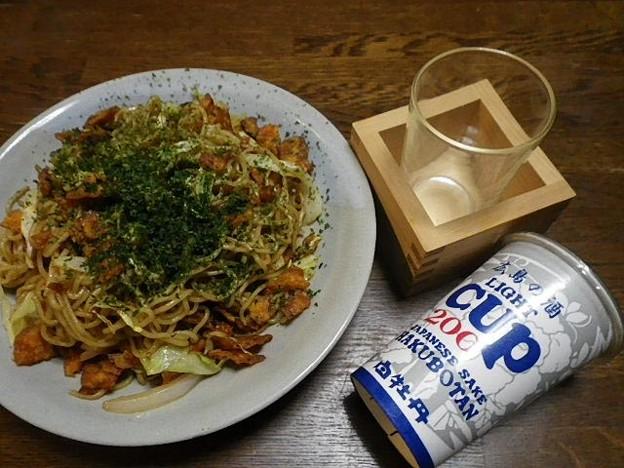 Photos: RIMG2846東広島市、白牡丹