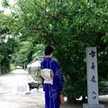 Photos: IMGP0693光市、普慶寺