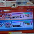 Photos: IMGP5185広島市、アルパークフタバ図書2