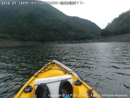 2014-07-13カヤックツーリング&BBQ 〓雨男は誰だ??- (1)