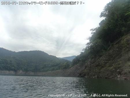 2014-07-13カヤックツーリング&BBQ ?雨男は誰だ??- (5)